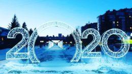 Новогоднее оформление Омска. Фото © Владимир Кунгурцев