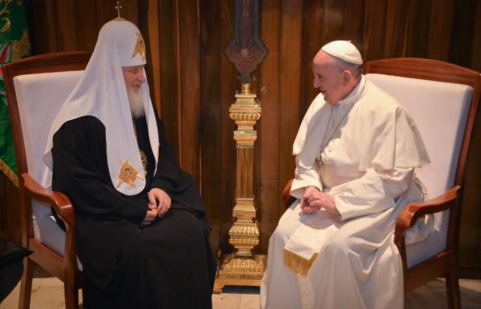 Папа Франциск Первый и Патриарх Кирилл