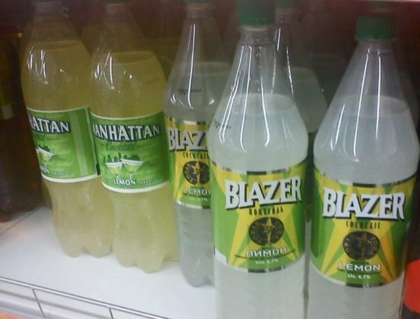 «Коктейль Блейзер» (COCTAIL BLAZER) со вкусом лимон-лайма (ТМ BLAZER)