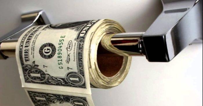 деньги как туалетная бумага