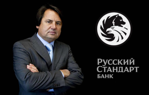 Россияне перекладывают последние деньги в госбанки - Страница 4 Blobid1587727855437-e1587793515677