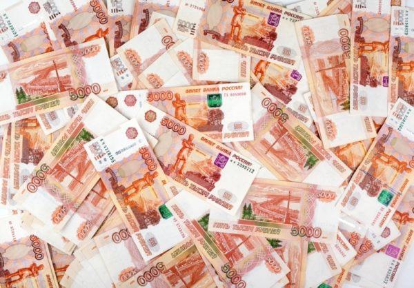 купюры 5 тысяч рублей