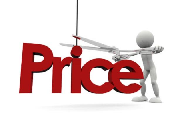 резать цены