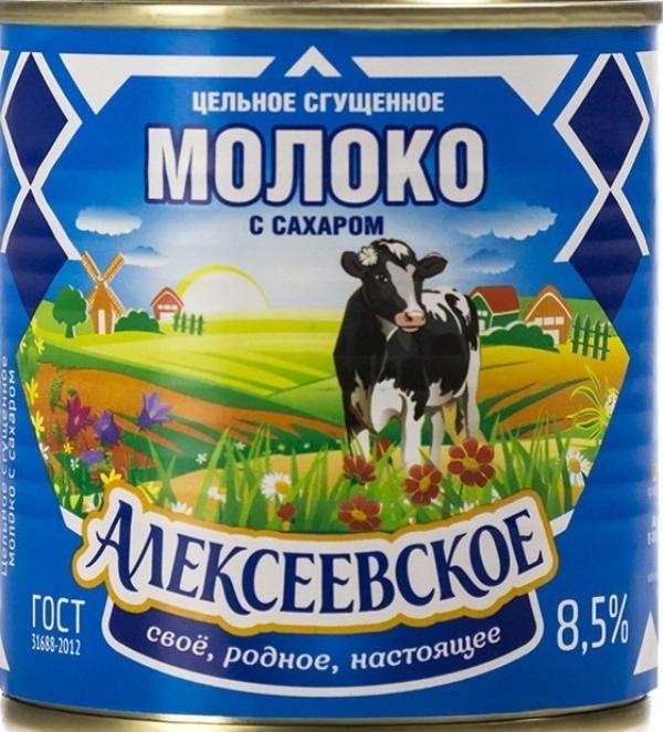 сгущенное молоко Алексеевское